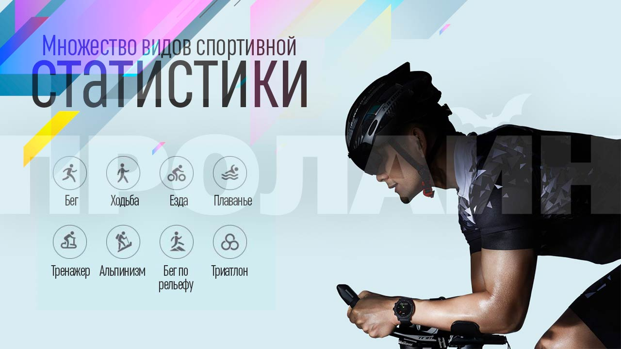 Умные фитнес-часы Xiaomi Amazfit Stratos A1609