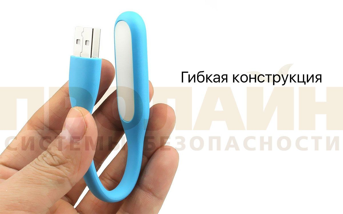 Xiaomi LED Portable Light 2 USB Blue