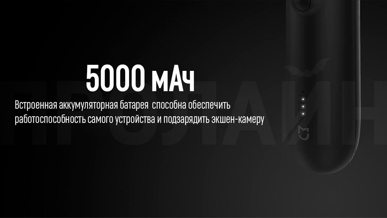 3-х осевой стабилизатор Xiaomi Mi Action Camera Handheld Gimbal Black (MJWDQ01FM)