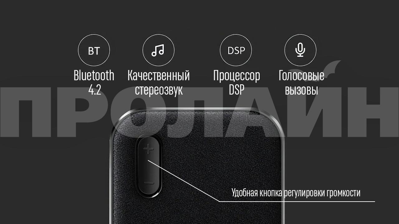 Компьютерные колонки с Bluetooth Xiaomi Mi Bluetooth Computer Speaker