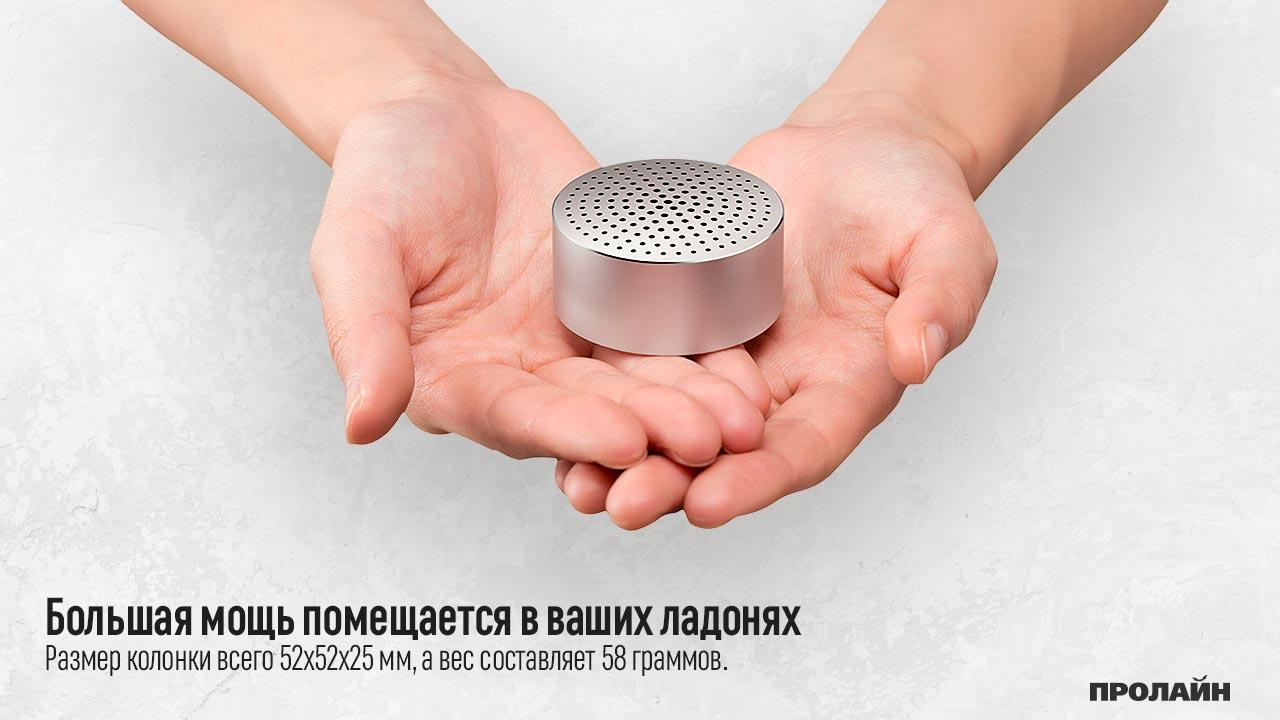 Портативная акустика Xiaomi Mi Bluetooth Speaker Mini Grey