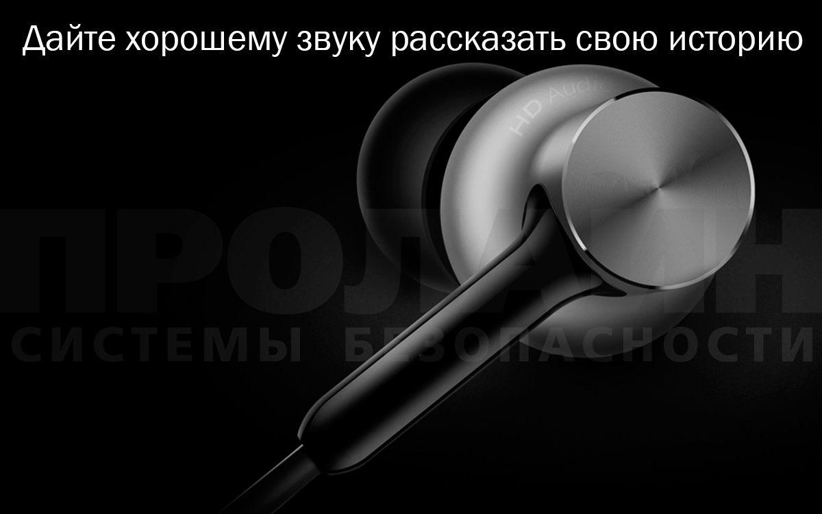 Наушники Xiaomi Mi In-Ear Headphones Pro HD Silver