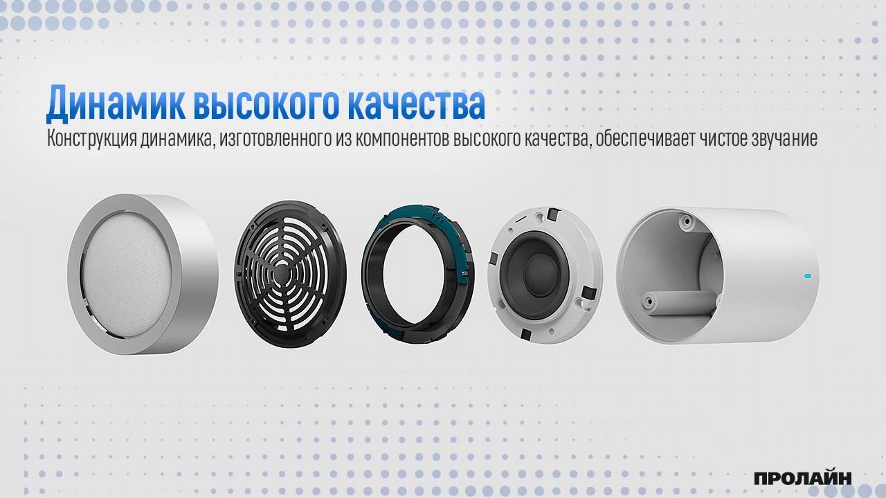 Портативная акустика Xiaomi Mi Round 2 Black