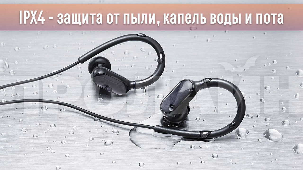 Bluetooth-наушники с микрофоном Xiaomi Mi Sport Bluetooth Mini Black