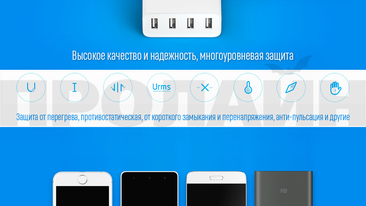 Сетевая зарядка Xiaomi Mi USB Multiple Hub 4 USB