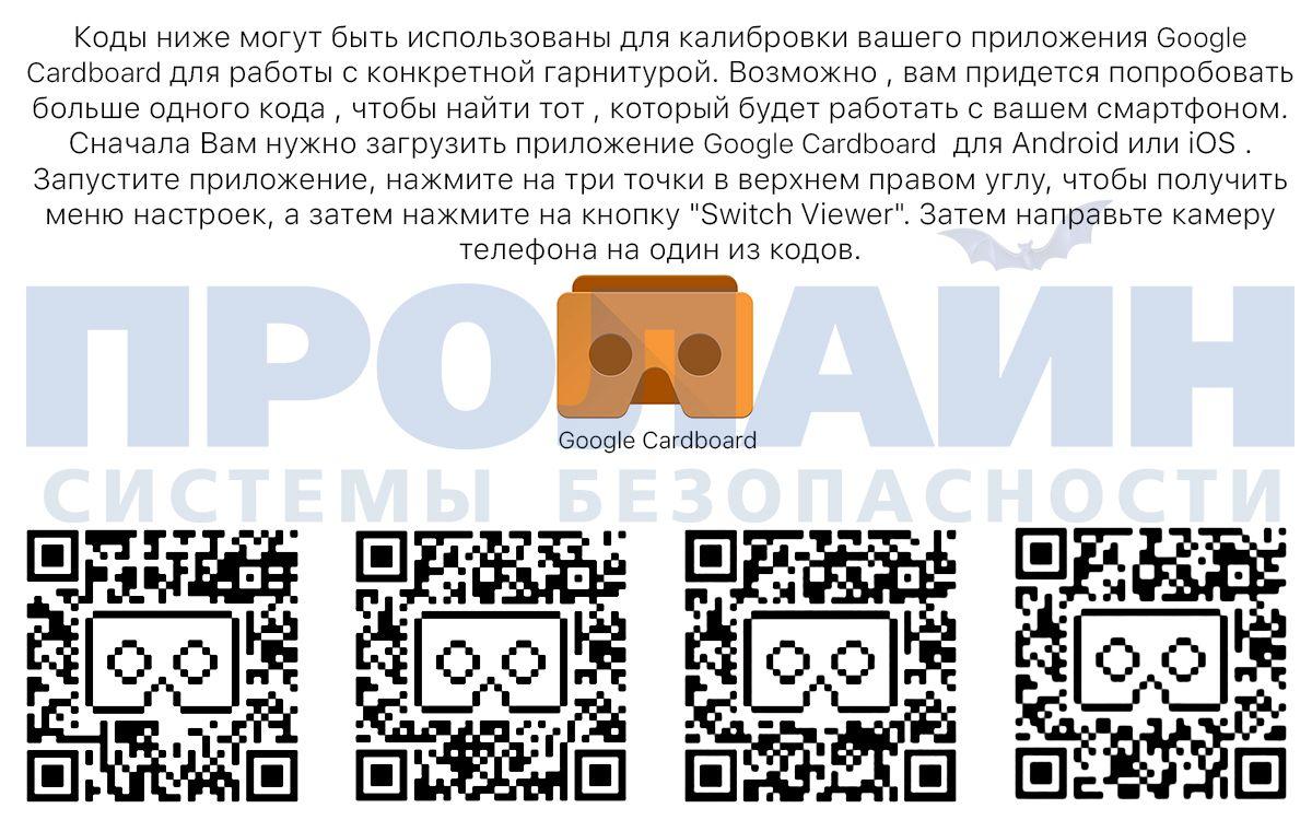 Xiaomi Mi VR Glasses