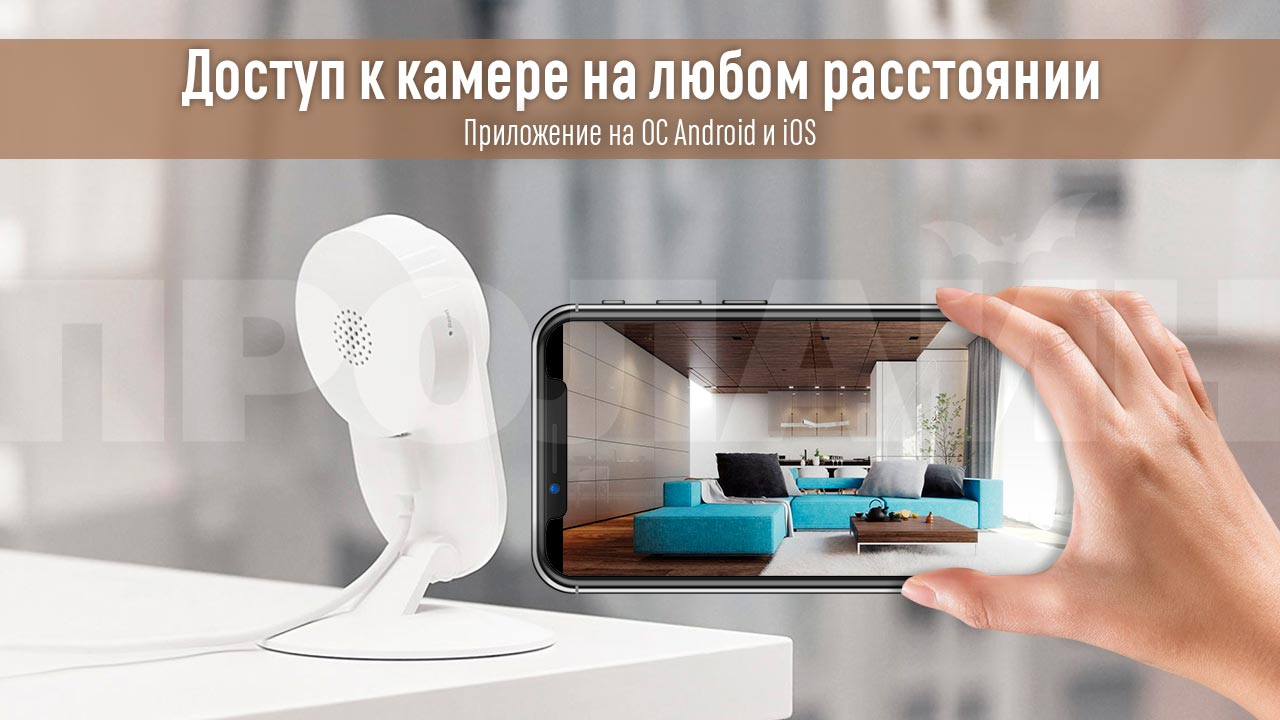 Домашняя Wi-Fi камера Xiaomi MiJia 1080p Camera