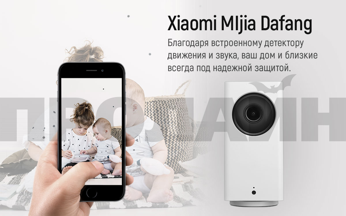 Домашняя Wi-Fi камера Xiaomi MiJia Dafang Smart IP Camera 1080p