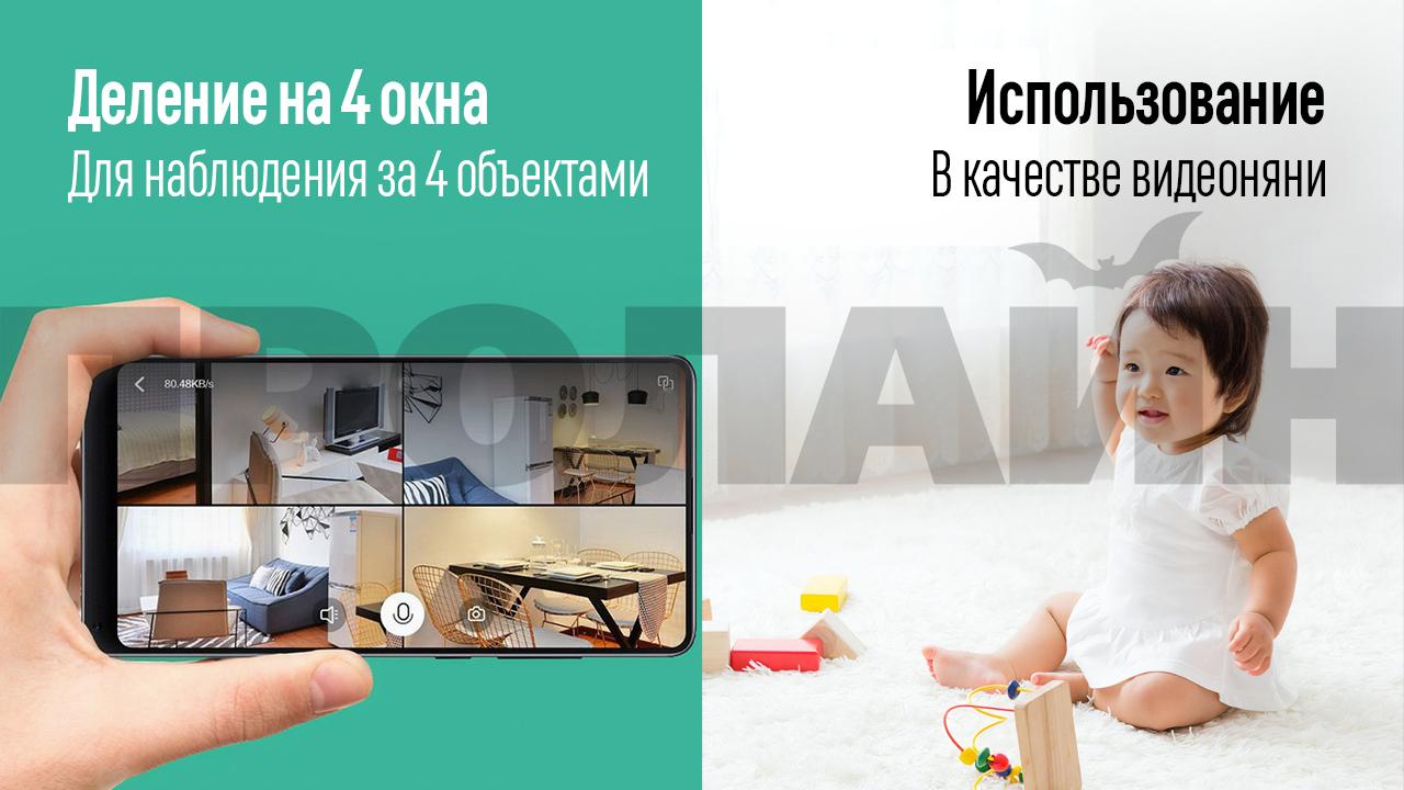Домашняя Wi-Fi камера Xiaomi MiJia Xiaofang 360 1080P