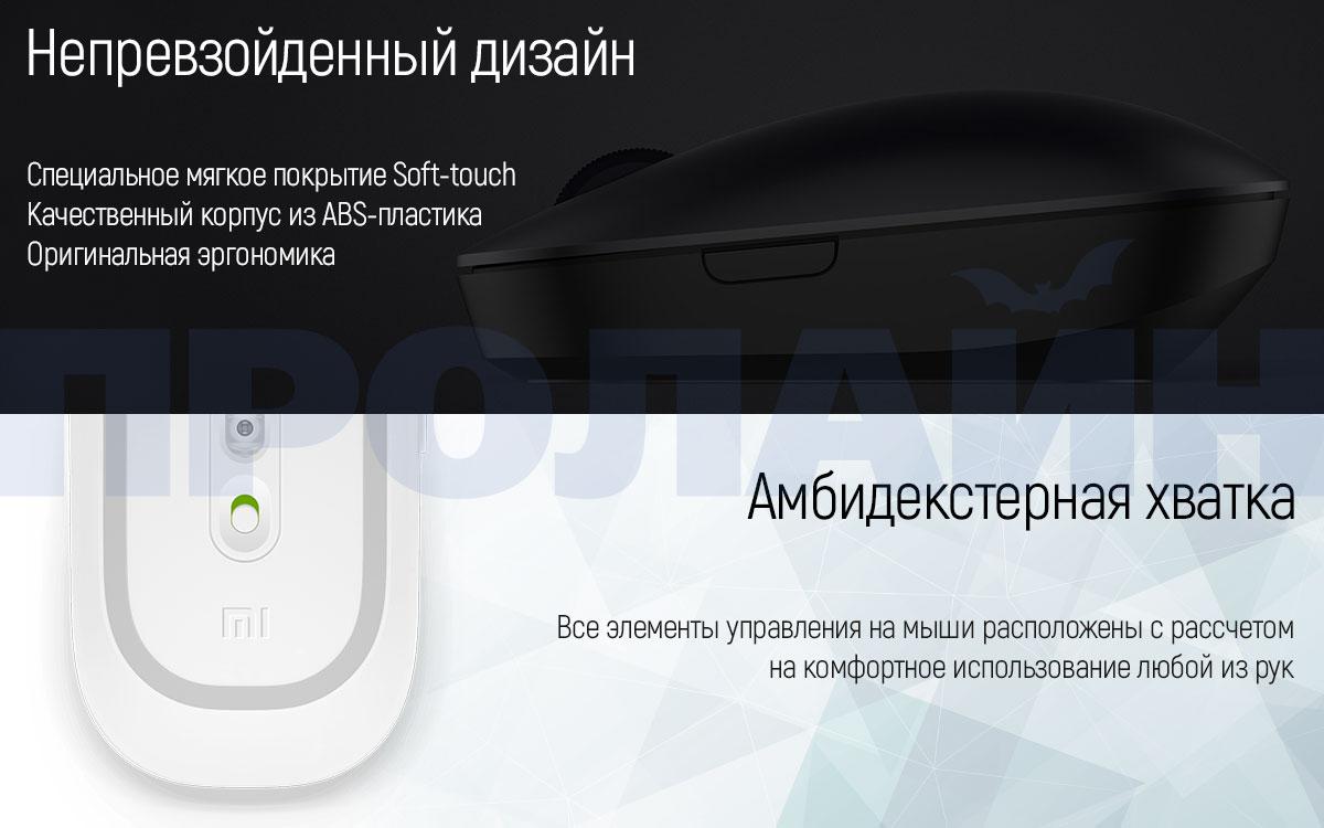 Беспроводная мышь Xiaomi Mouse 2 Black