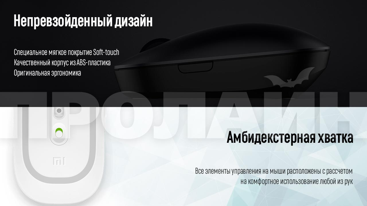 Беспроводная мышь Xiaomi Mouse 2 White