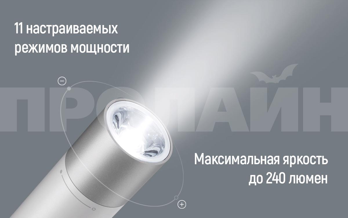 Фонарь Xiaomi Portable Flashlight