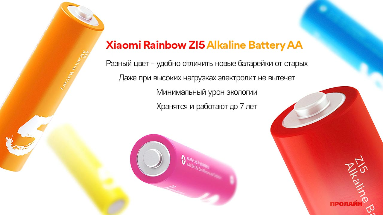 Батарейки 24 шт xiaomi-rainbow-zi5-alkaline-battery-aa