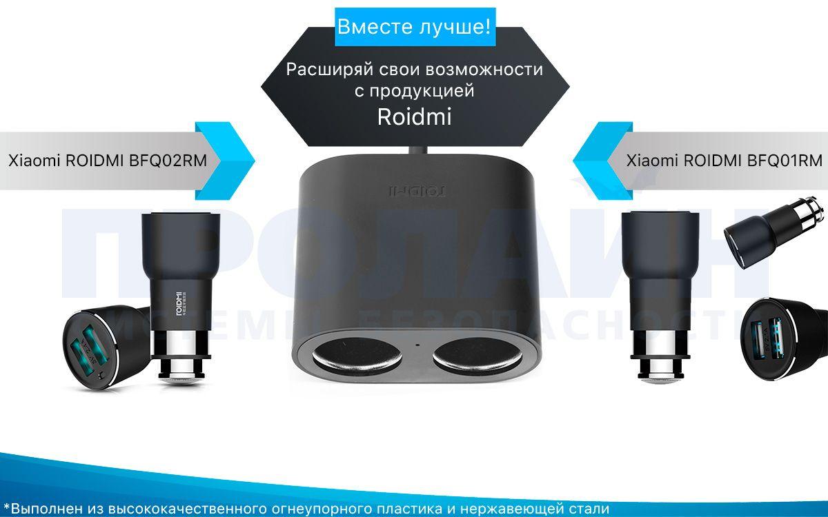 Xiaomi ROIDMI DYQ01RM Black