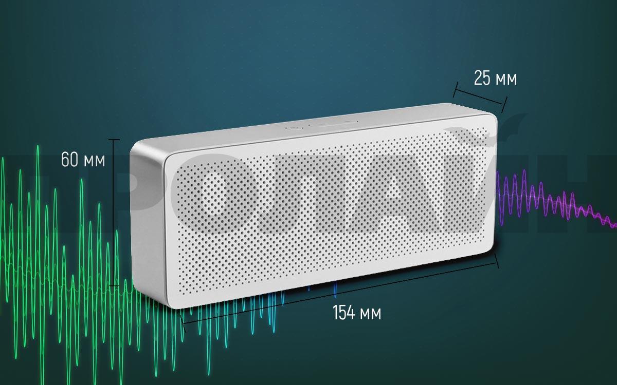 Портативная акустика Xiaomi Bluetooth Speaker 2 White