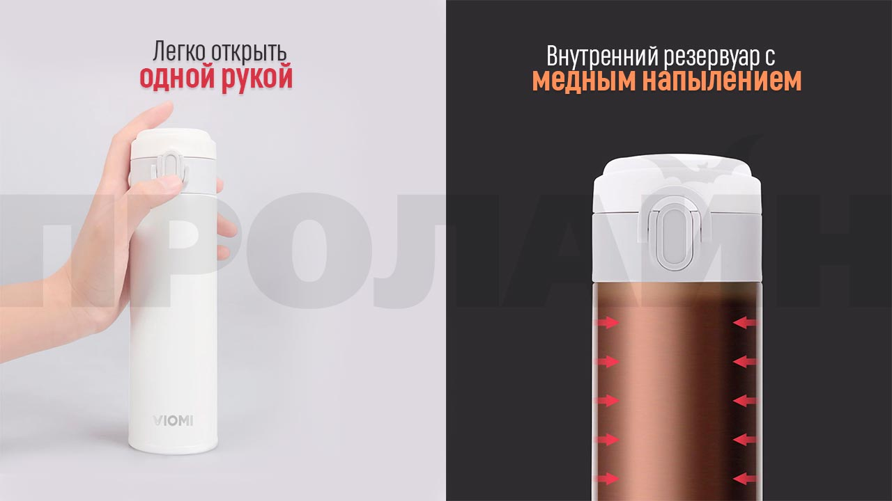 Термос Xiaomi Viomi Stainless Vacuum Cup 460 ml White