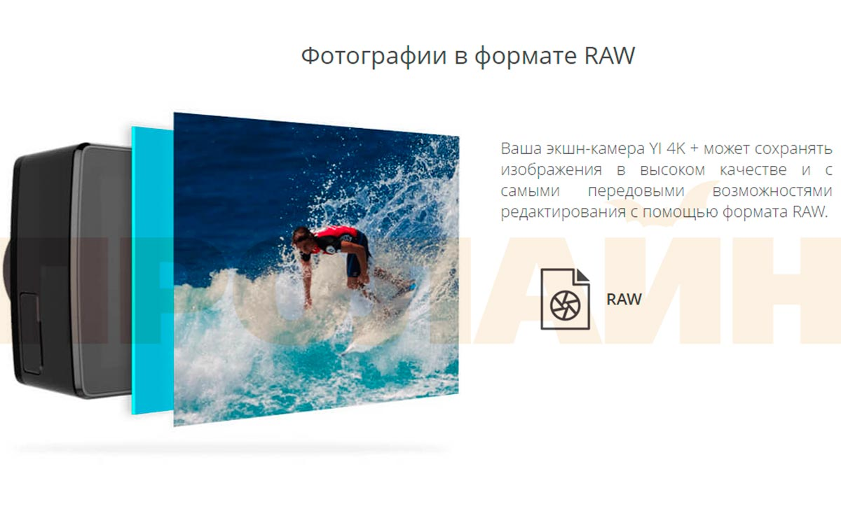 Экшн камера с аквабоксом Xiaomi YI 4K+ Action Camera Waterproof Case Kit Black