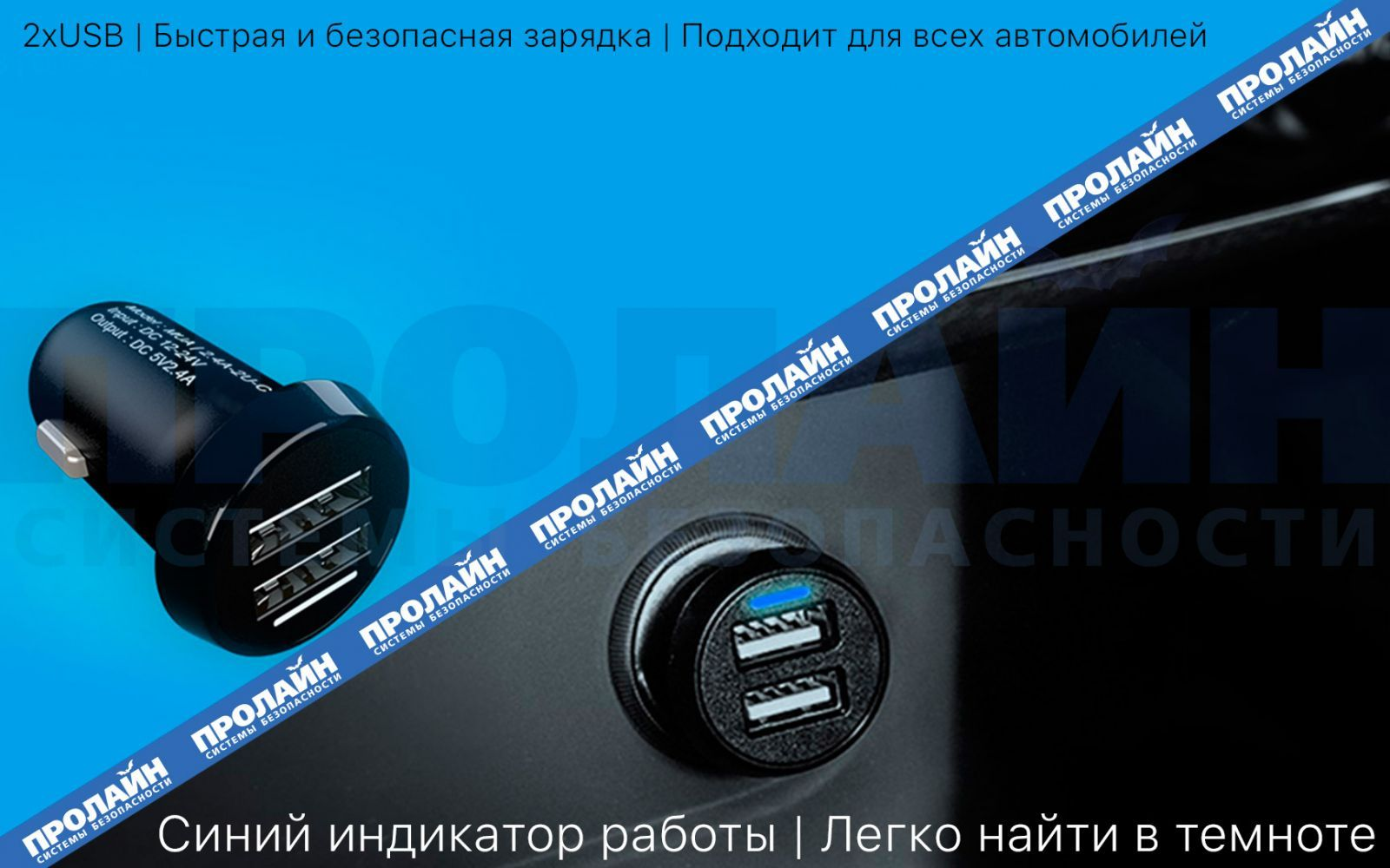Xiaomi YI Car Charger CP28