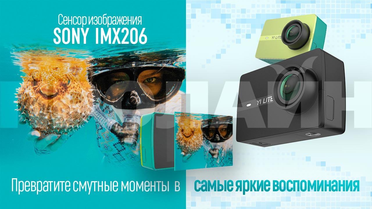 Экшн-камера Xiaomi YI Lite Action Camera Waterproof Case Kit Black