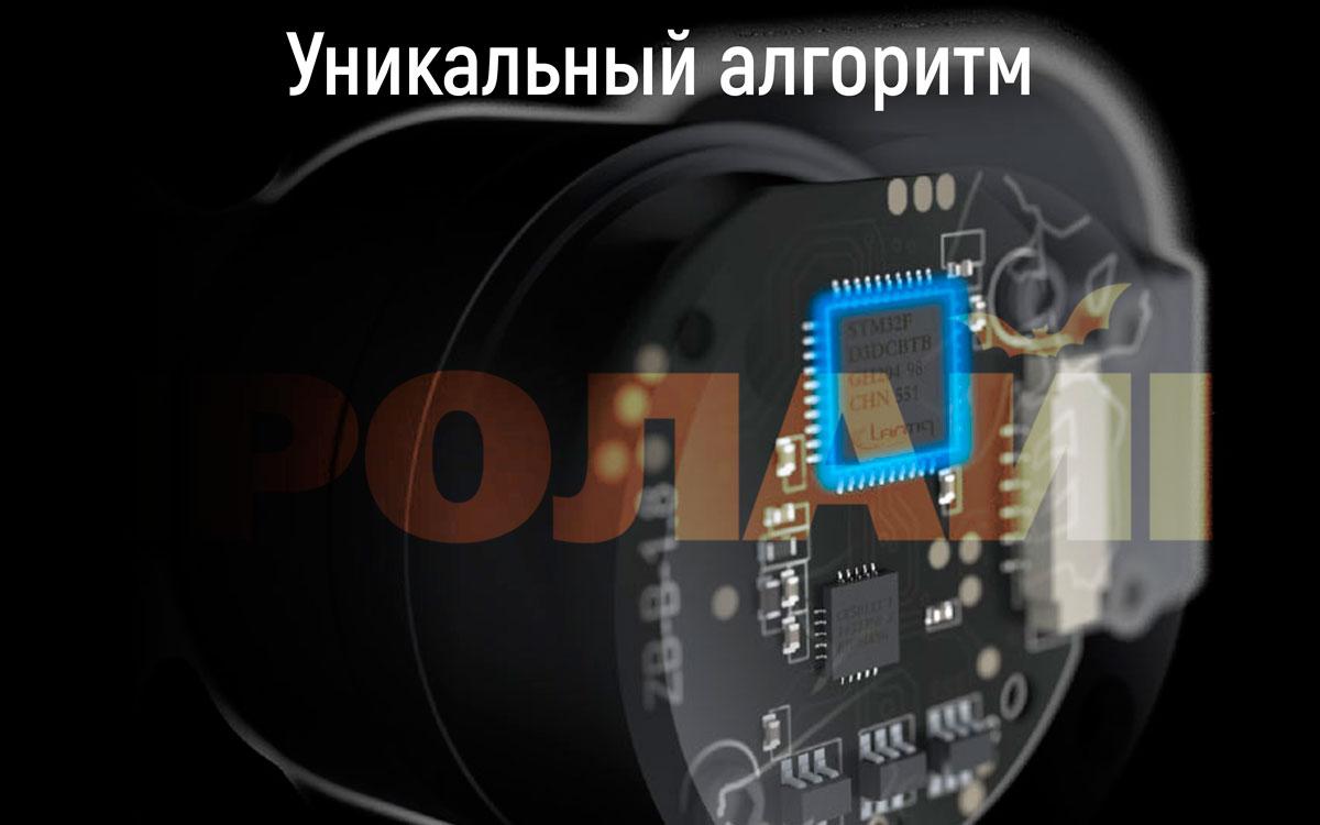 3-х осевой стабилизатор Zhiyun Z1 Evolution