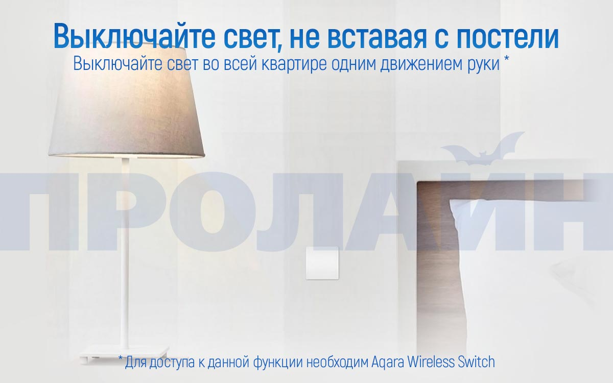 Умный выключатель ZigBee Xiaomi Aqara Wall Switch single key