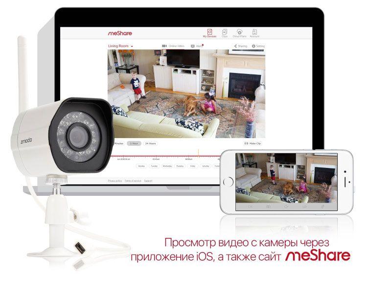 Комплект IP-видеонаблюдения с 4 уличными камерами ZMODO ZM-KW0002-1Tb