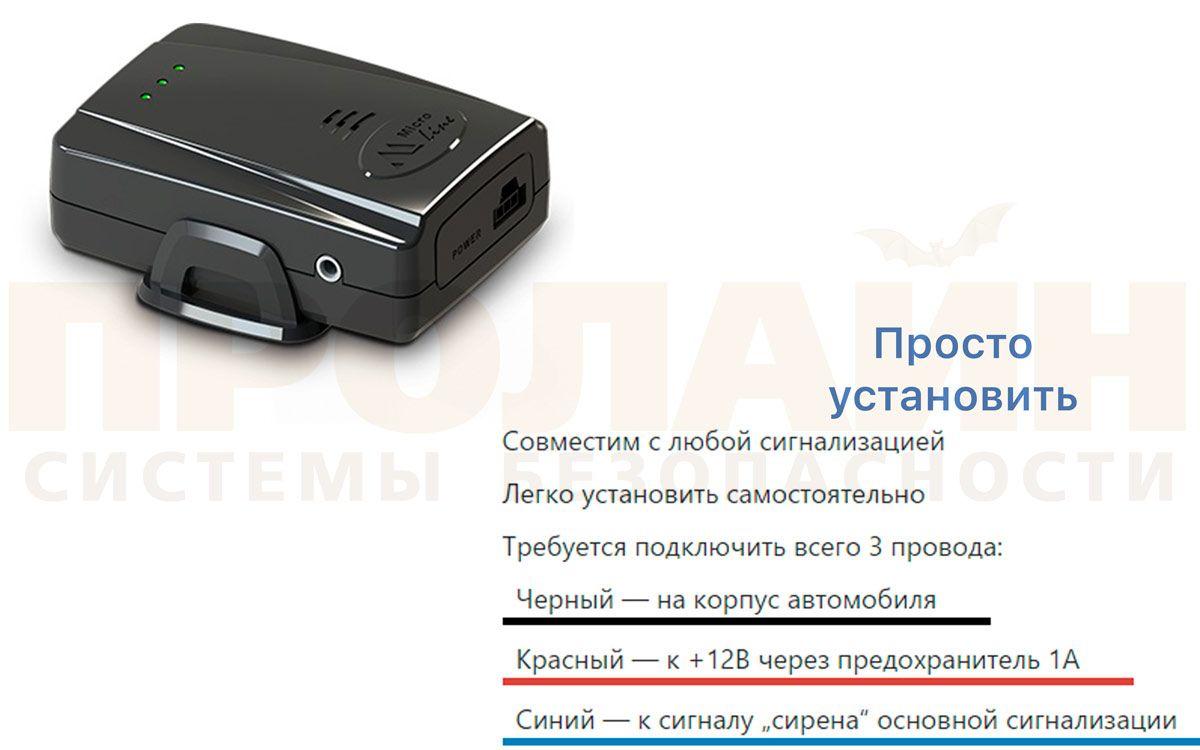 ZONT ZTC-100