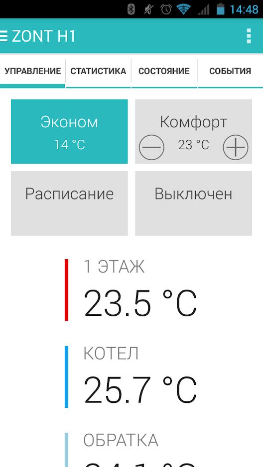 Скриншот приложения для ZONT ZTC-720i
