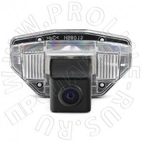 Proline PR-0735HND