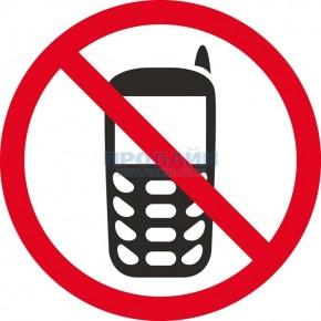 Наклейка 200 мм (Мобильный)