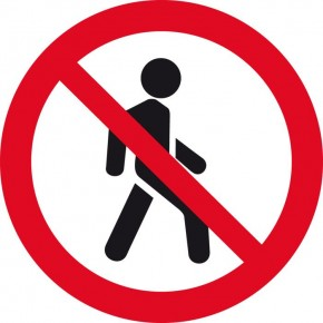 Наклейка 100 мм (Проход запрещен уличная)