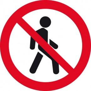 Наклейка 150 мм (Проход запрещен уличная)