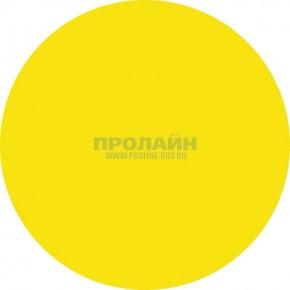 Наклейка 100 мм (Желтый круг уличная)