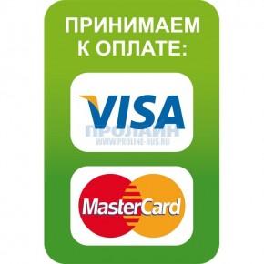 Наклейка 65х100 мм (Visa, MasterCard уличная)