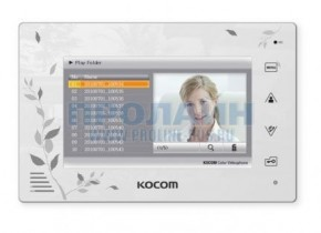 Kocom KCV-A374SD (White)