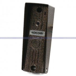 Kokom KC-MC20 (Brown)