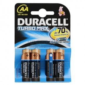 Duracell Turbo Max AA LR6/MX1500