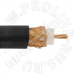 RG-213 (01-2041)