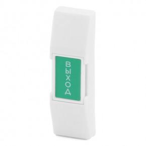 Кнопка выхода SS-075 (Зеленый)