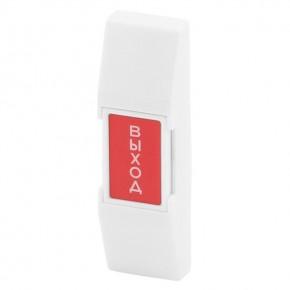 Кнопка выхода SS-075 (Красный)