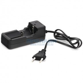 Battery Universal Charger 26650