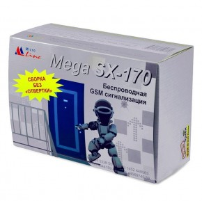 Mega SX-170