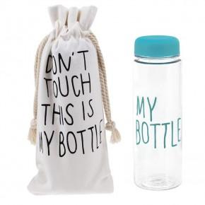My Bottle 500ml Blue