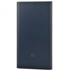 Xiaomi Mi Power Bank 2 10000 Black