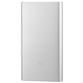 Xiaomi Mi Power Bank 2 10000 Silver