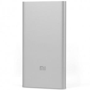 Xiaomi Mi Power Bank 2 5000 Silver