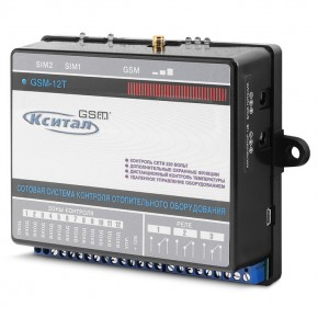 Кситал GSM-12Т