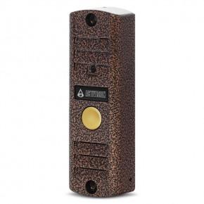 Activision AVP-508H (PAL) медь