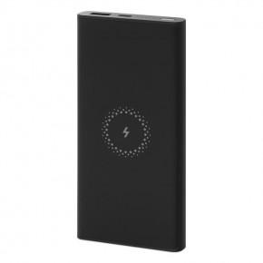Xiaomi Mi Wireless Power Bank Youth Edition 10000 (WPB15ZM)