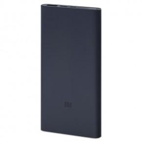 Xiaomi Mi Power Bank 3 10000 Black (PLM12ZM)